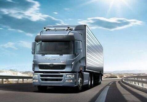 货运APP开发能给企业带来什么样的优势