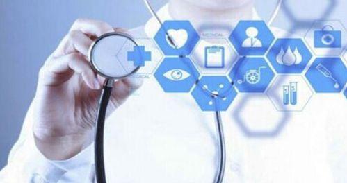 搭建医疗大数据分析应用平台,推动健康医疗有序发展