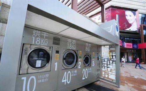 """共享洗衣机是""""共享经济""""发展的一个缩影"""