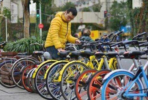绕开城市 专注厂区共享单车出行
