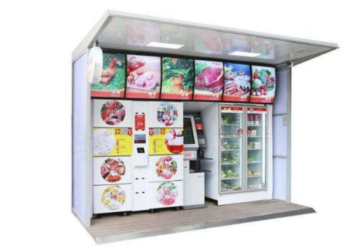 投资共享冰箱项目 致富的良好选择