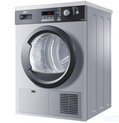 共享烘干机用大数据分析为用户量身打造共享设备
