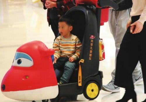 共享儿童玩具电动车一个快速回本的投资项目