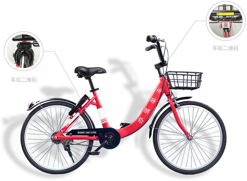 共享单车APP开发-亦强单车-让我们的出行随兴所至