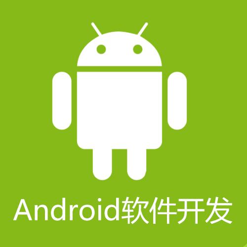 android背景开发素材