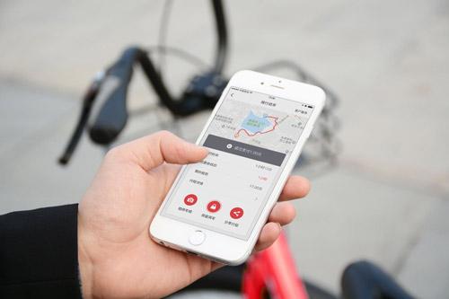 1,共享单车的智能锁