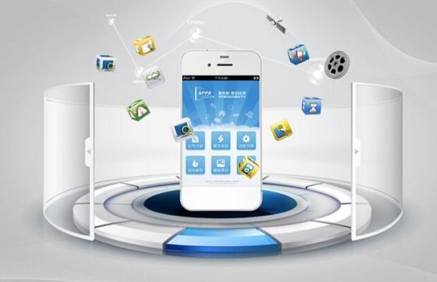 TMT娱乐-浅谈APP定制开发对于企业的重要性