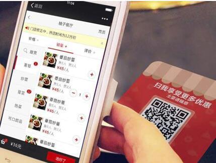 TMT娱乐-餐厅扫码点餐小程序开发 提高顾客的用餐体验