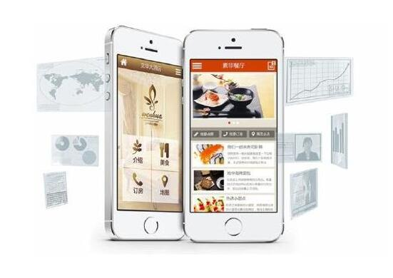 TMT娱乐-定制开发APP,抢占手机端市场